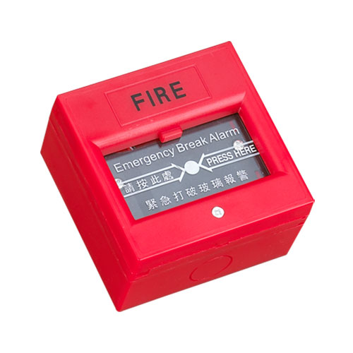 PA-SJP series Manual fire alarm button