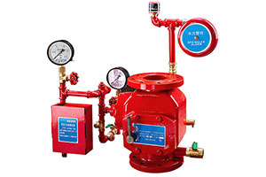 Deluge alarm valve supplier introduction